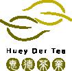 惠德國際茶業有限公司